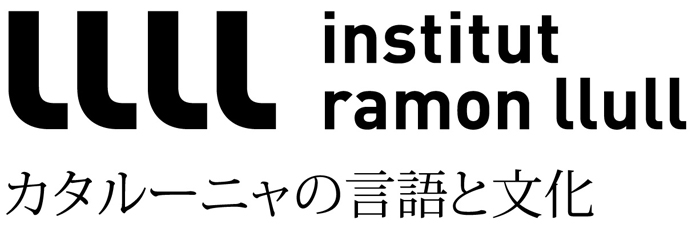 David Franklin Institut Ramon Llull logo