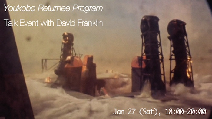 David Franklin artist talk at Youkobo Art Space Tokyo